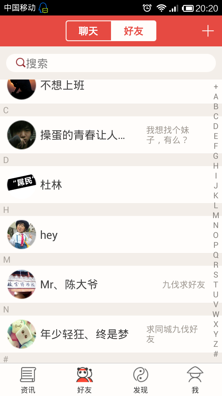 Screenshot_2014-11-05-20-20-58.png